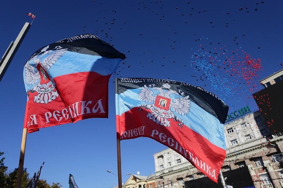 Суд Чехии окончательно ликвидировал «представительство ДНР»